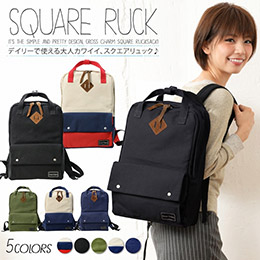 Square Ruck 大容量多用途後背包