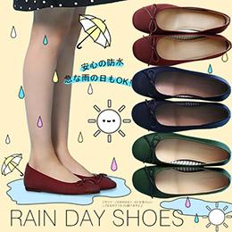 防潑水內增高平底鞋