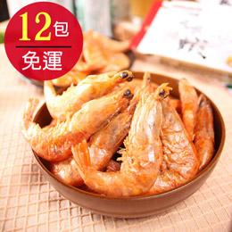 網友評為下酒神物→咔啦脆蝦12包