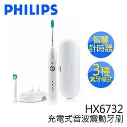 PHILIPS 飛利浦 充電式音波震動牙刷 HX6732