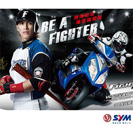 SYM 陽岱鋼代言 六代悍將 Fighter 150雙碟 2015新車
