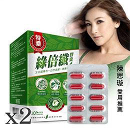 綠倍纖膠囊兒茶素升級版 2盒