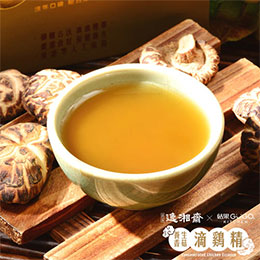 【南門逸湘齋】-養生香菇滴雞精1盒