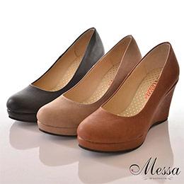 小資必備經典內真皮楔型包鞋