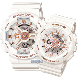 G-SHOCK白玫瑰金情人對錶