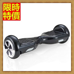 平衡車電動兩輪滑板車