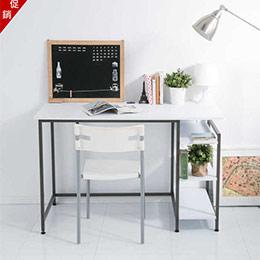 多瓦特多功能工作桌