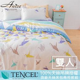 100%天絲雙人床包兩用被組- 雙人