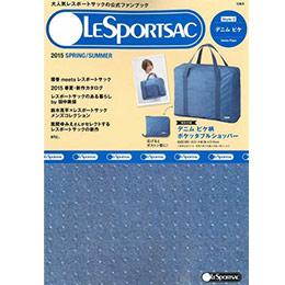 LESPORTSAC春夏情報2015