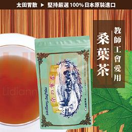 太田胃散 ダイエット桑葉茶(30入)X5包