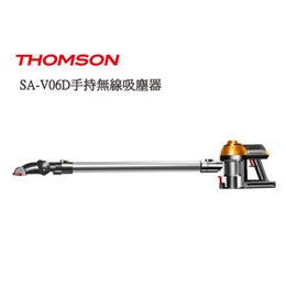 THOMSON 湯姆笙 SA-V06D 手持無線吸塵器