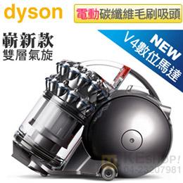 dyson 戴森 銀藍款 圓筒式吸塵器 (DC63 motorhead complete)