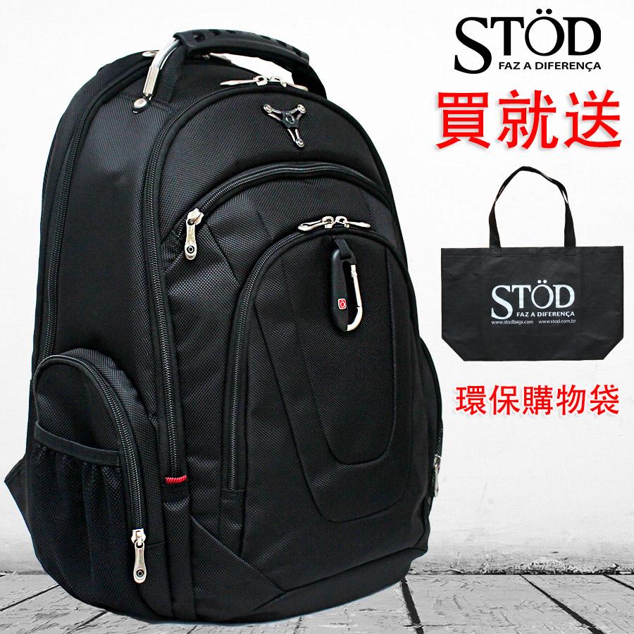 多口袋設計 商務休閒兩用電腦背包