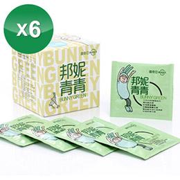 露奇亞-邦妮青青隨身包X6盒(10gX90)