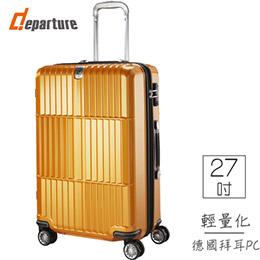 27吋 Manzoni Lite 501 PC硬殼行李箱