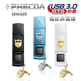 Phecda 指紋辨識碟 USB3.0 16GB