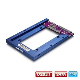 USB3.1 外接硬碟支架