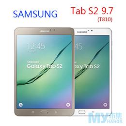 Samsung GALAXY Tab S2 9.7平板
