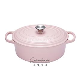 Le Creuset 鑄鐵鍋新色新款 法國製造