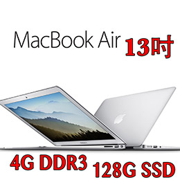 Apple 蘋果 MacBook Air 13吋/1.6GHz i5/4G筆電