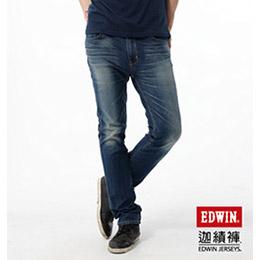 EDWIN JERSEYS 新紅布邊針織迦績窄管褲