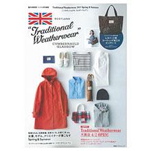 Traditional Weatherwear春夏時尚特刊2015:附豹紋托特包