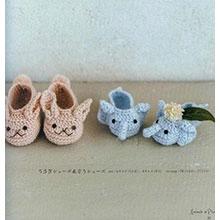 手編可愛嬰幼兒溫暖舒適鞋款作品集