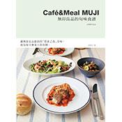 Café&Meal MUJI 無印良品的旬味食譜