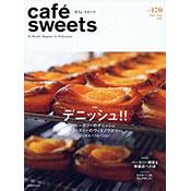 極品咖啡館 VOL.170:丹麥特集