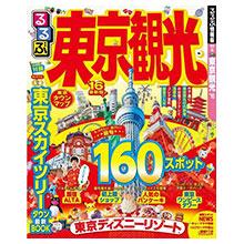 東京最新熱門景點玩樂指南2016
