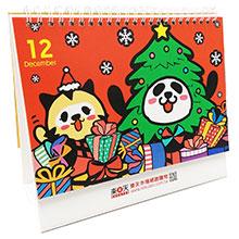 2016樂天幸運小熊桌曆