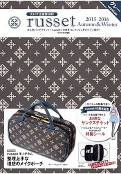 russet 品牌MOOK 2015-16年秋冬號灰色版附大容量雙層多功能化妝提包