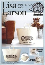 Lisa  Larson 收納帆布托特包特刊附針鼠插畫圖案底部大容量收納帆布托特包