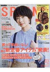 spring 6月號2016附X-girl後背包造型小物包.Shogo Seki