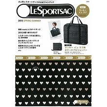 LESPORTSAC春夏情報2015 Style 1:附黑底白愛心圖案大行李袋