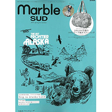 marble SUD春夏情報特刊2015:附波士頓包