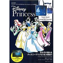 Disney Princess迪士尼公主情報特刊:附提袋