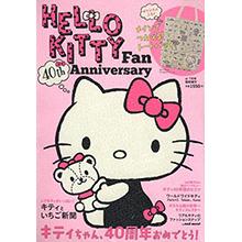 HELLO KITTY Fan 40週年紀念特刊:附提袋