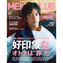 MEN`S CLUB 5月號/2015─附最新流行西裝別冊 月刊