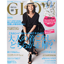 GLOW 6月號/2015─附WEDGWOOD花漾托特包 月刊