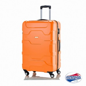28吋亮面硬殼行李箱