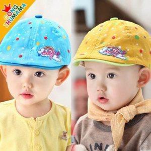 韓版兒童帥氣貝雷帽