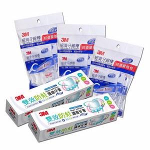 雙效牙膏(2條)+細滑牙線棒(3包)