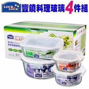 豐饒料理耐熱玻璃保鮮盒4件組