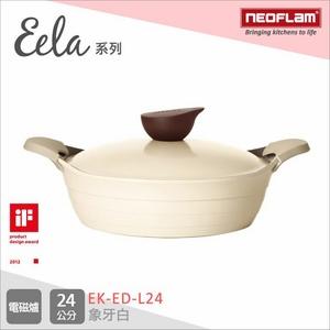 24cm陶瓷不沾淺湯鍋+鍋蓋