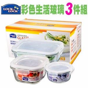 彩色生活耐熱玻璃保鮮盒3件組