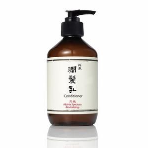 阿原植萃月桃潤髮乳