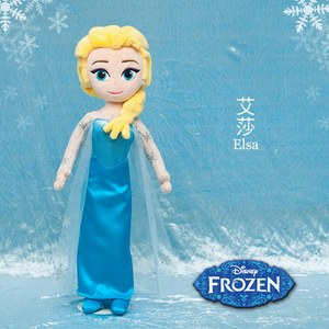 Disney 艾莎公主造型玩偶