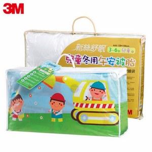 新絲舒眠兒童午安被-睡袋(推土機)+午安被胎冬季用