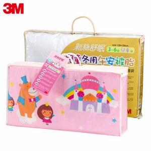 新絲舒眠兒童午安被-睡袋(公主城堡)+午安被胎冬季用